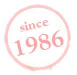 1986stamp.jpg