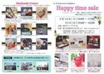 5.14-15 【所沢】Happy Time Saleに出展します
