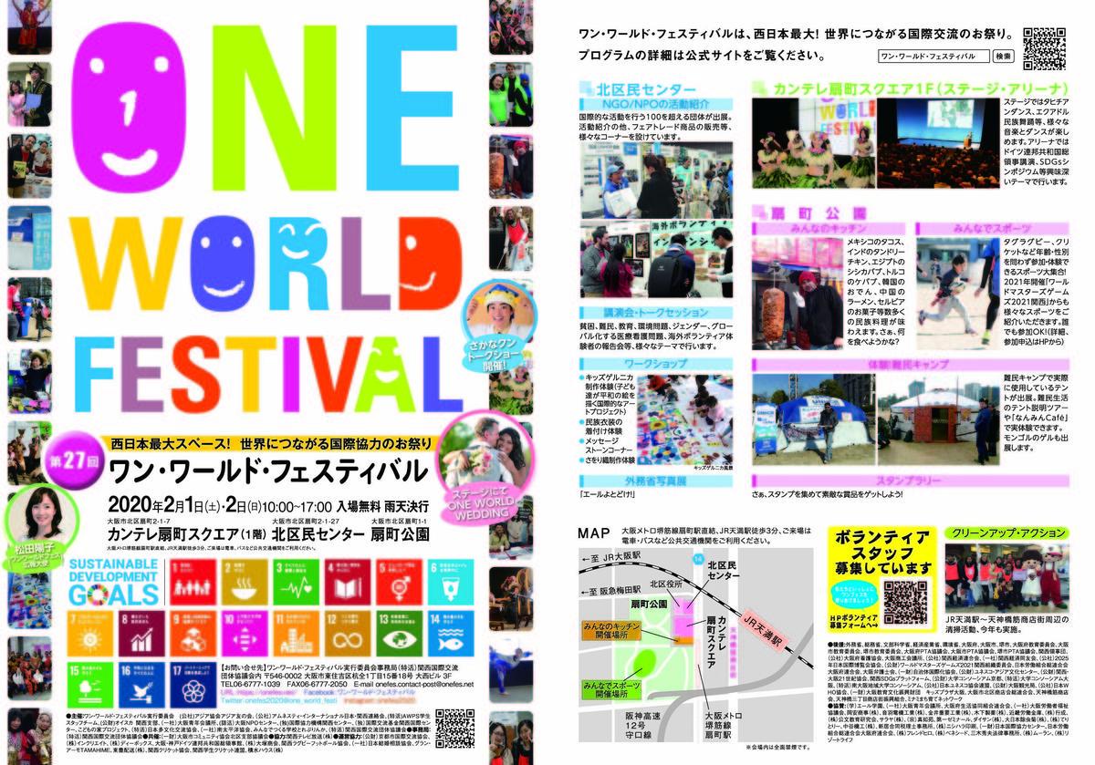 a4_omote_olのコピー.jpg
