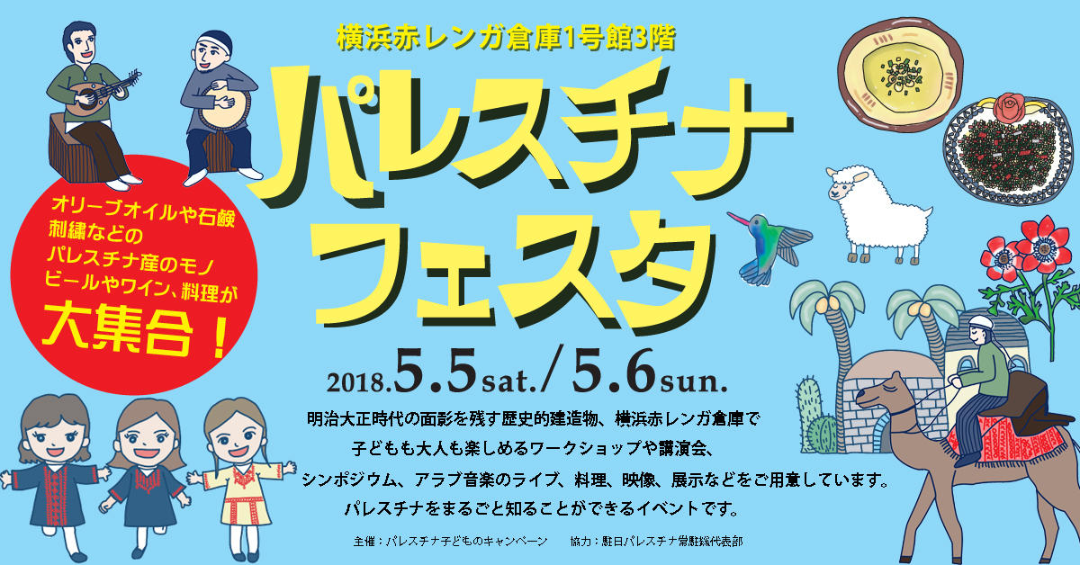 facebook event.jpg