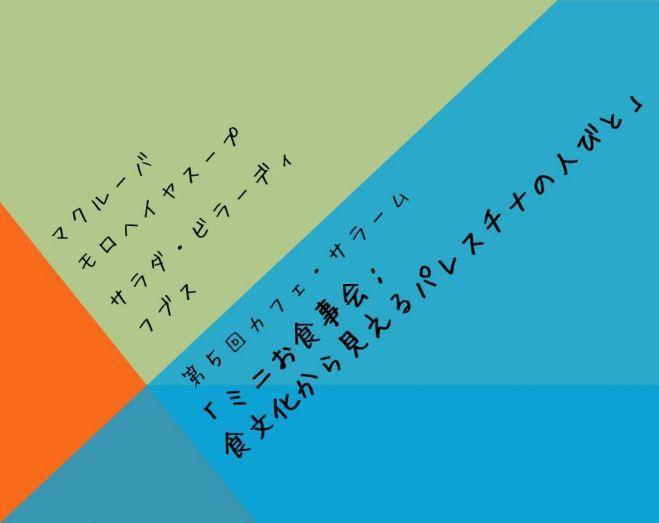 0708cafe.jpg