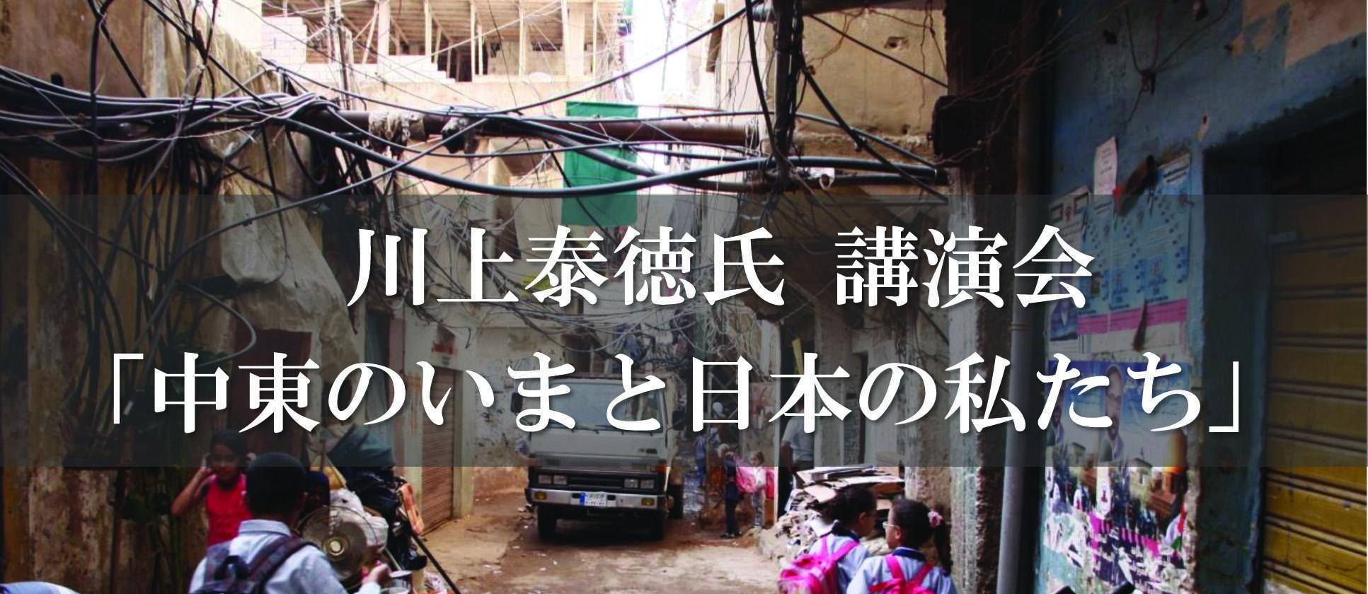 20170319講演会タイトル.jpg