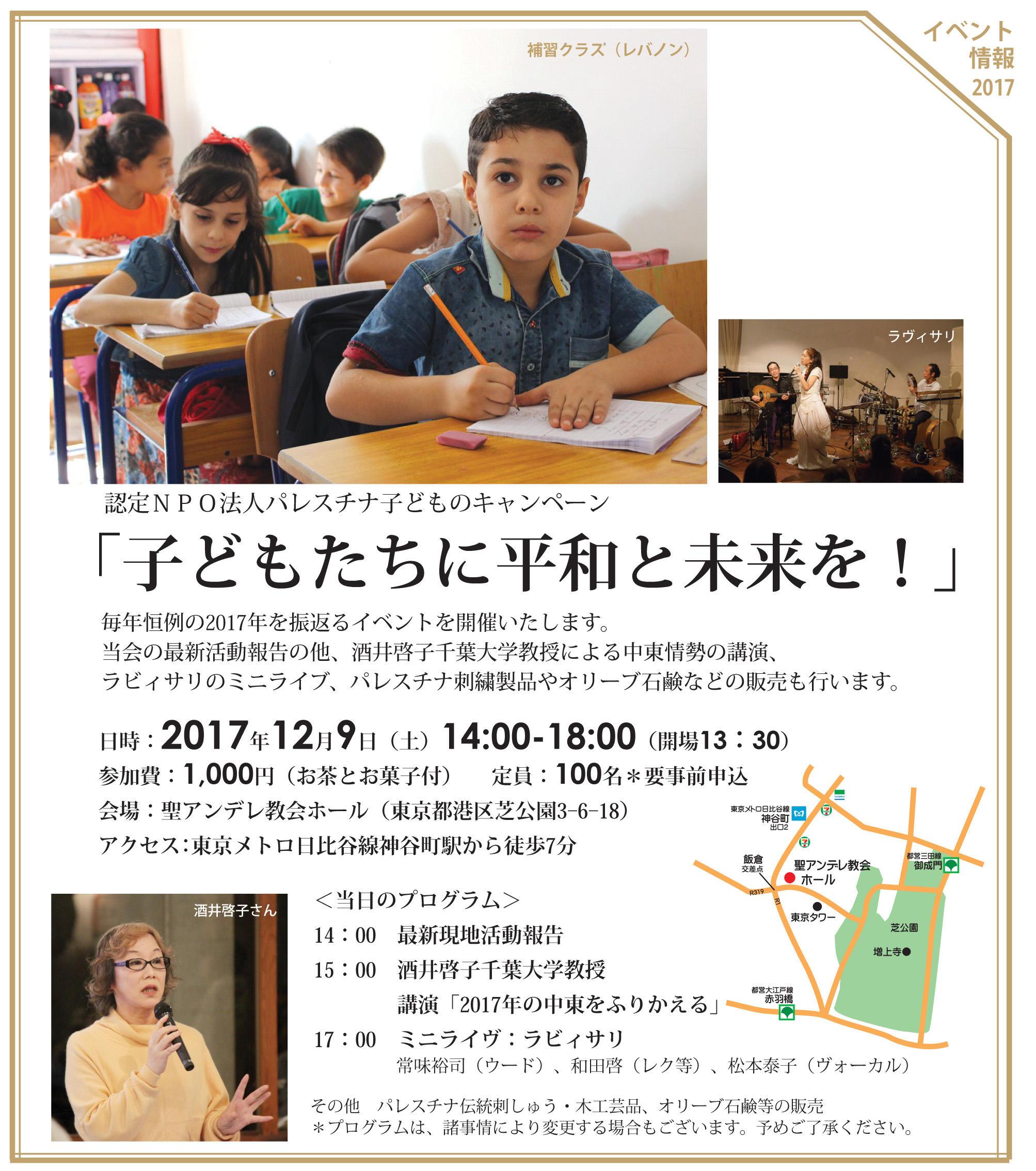20171209.jpg