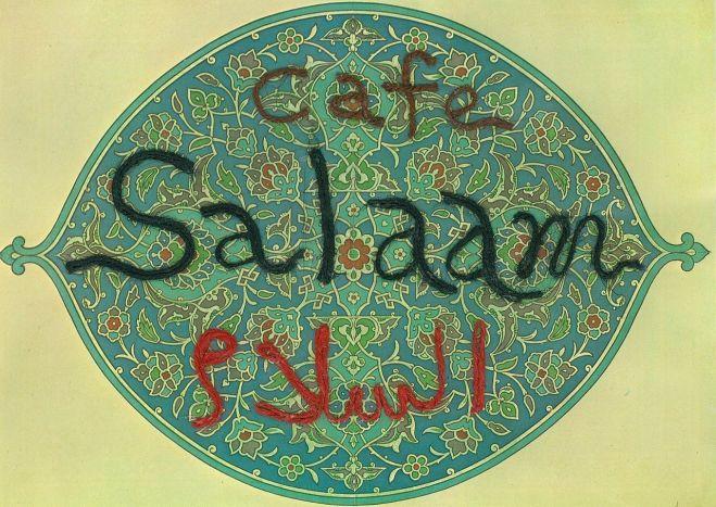 cafe salaam.jpg