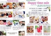 5.16-17 Happy Time Sale in所沢Corot