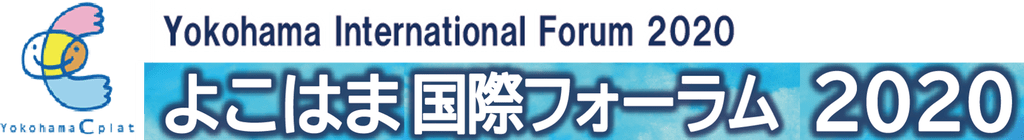 cropped-forum2020_logo.png