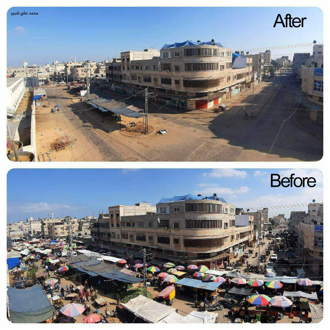 Khan Younis market.jpg